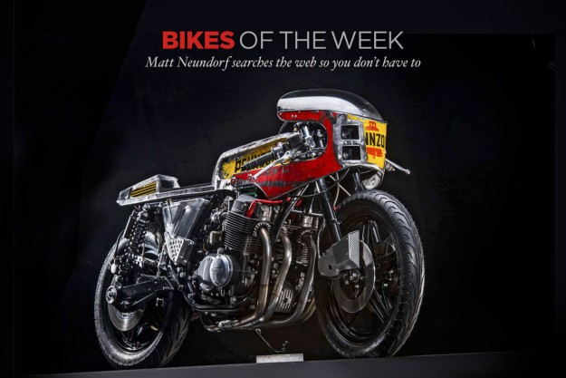 Custom Bikes of the Week: 27 September, 2015