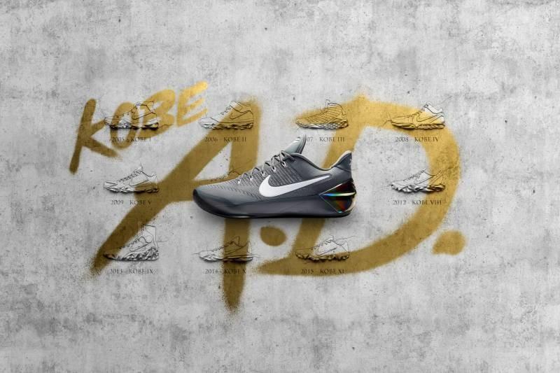 Nike Introduces the Nike Kobe A.D., Kobe Bryant's 1st Post-Retirement Sneaker