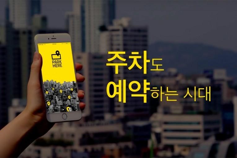 네이버 카카오다음 - Magazine cover