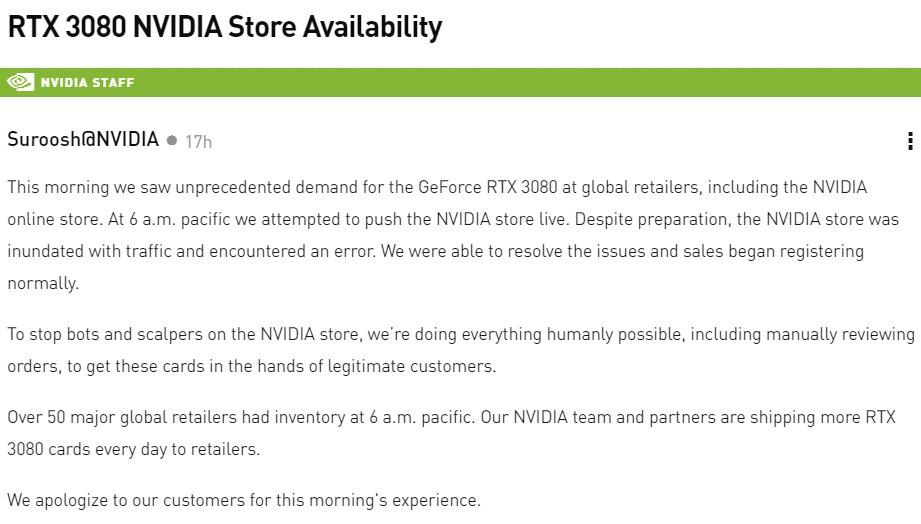 엔비디아, RTX3080 판매대란·암매상 논란에 공식사과