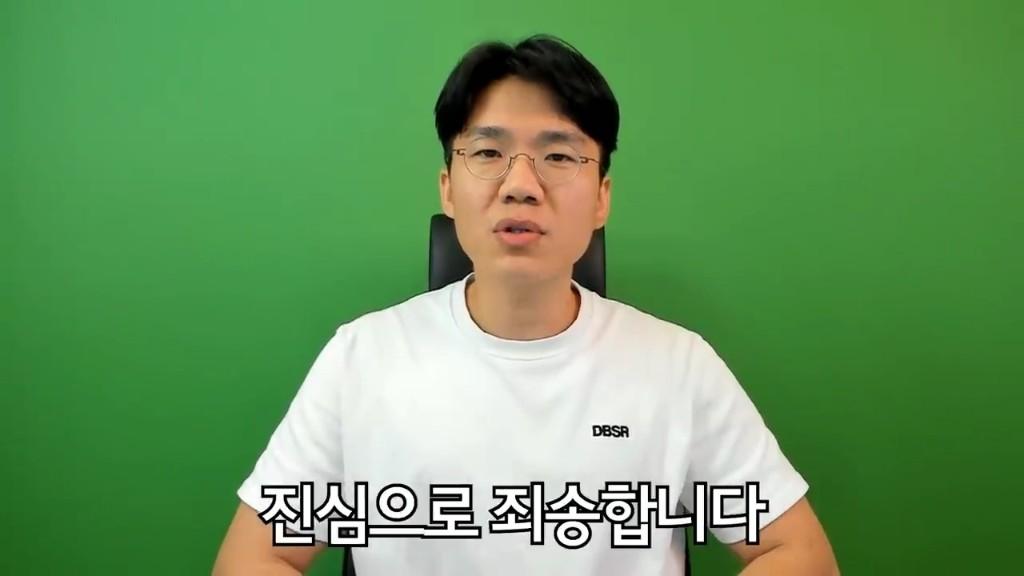 """""""유명인의 얌체 광고 뿌리 뽑자""""…'뒷광고 제재법' 발의"""