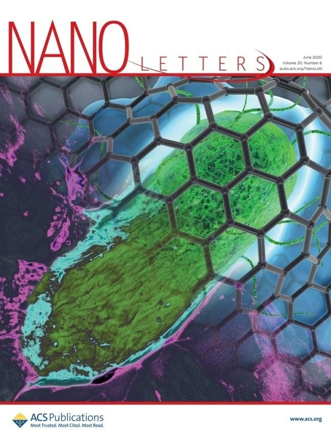 화학 - cover