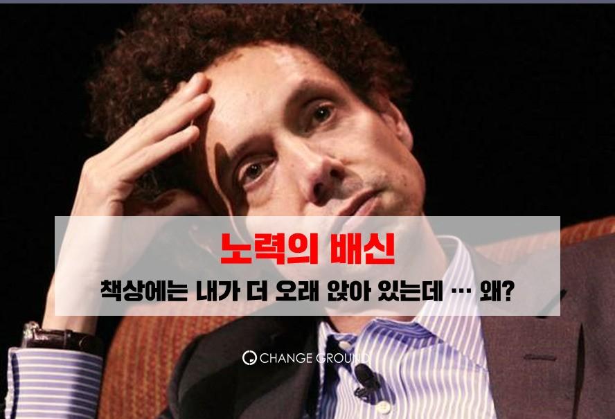 지원실 리더 공유 컨텐트 - Magazine cover