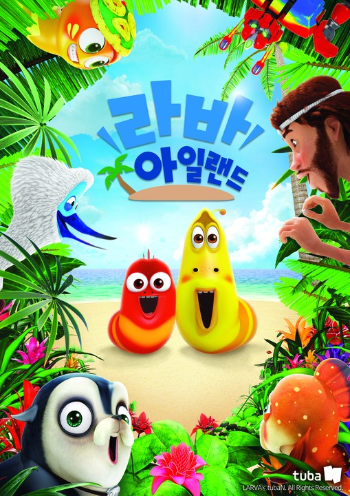 '라바 아일랜드', SBS 편성 확정…주목할 세 가지는?