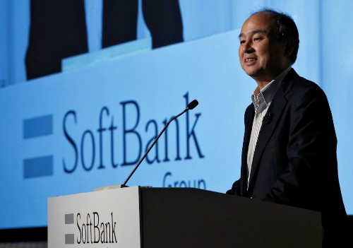 SoftBank is reportedly on the brink of revealing the sequel to its $100 billion Vision Fund