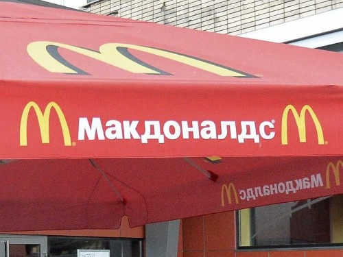 Russia Shuts Four McDonald's Restaurants Amid Ukraine Tensions