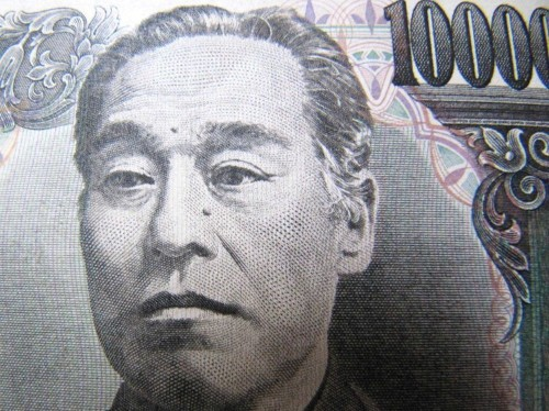 STOCKS TUMBLE AS YEN SURGES: Here's What You Need To Know