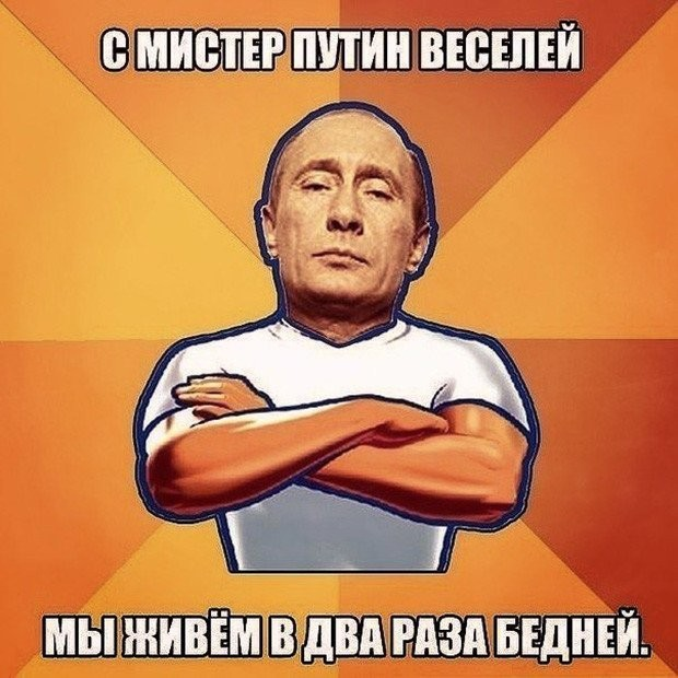 10 Putin memes that are probably illegal in Russia now