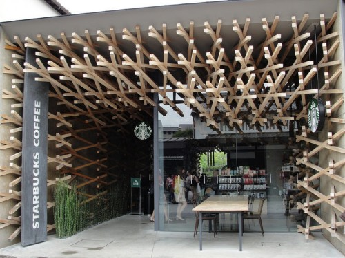The 10 Most Beautiful Starbucks Stores In The World
