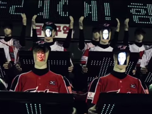 A Terrible Korean Baseball Team Is Packing Its Stadium With Robot Fans