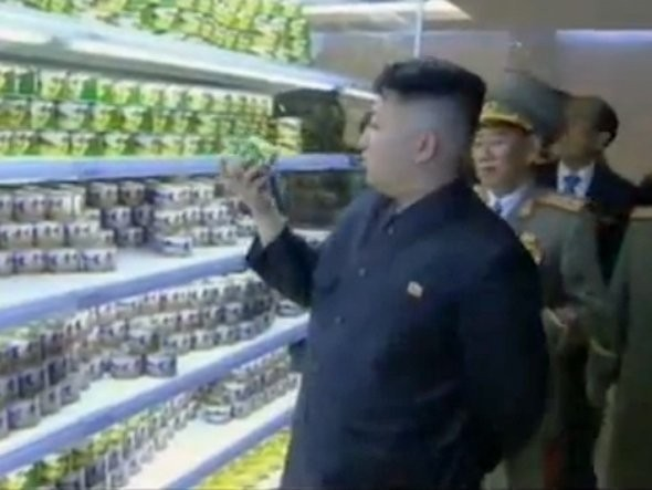 13 Of The Strangest Videos Uploaded To North Korea's Official YouTube Channel