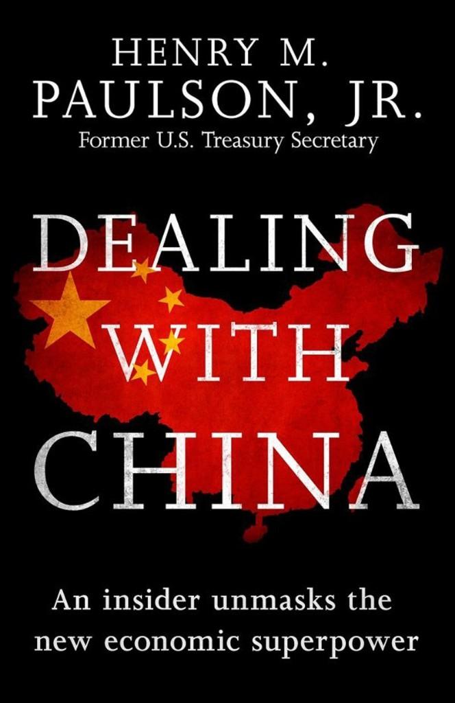 China - Magazine cover