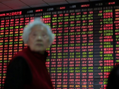A Chinese journalist 'confessed' to causing market chaos on TV