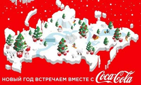 Coca-Cola has managed to upset both Russia and Ukraine with a social media blunder - Business Insider