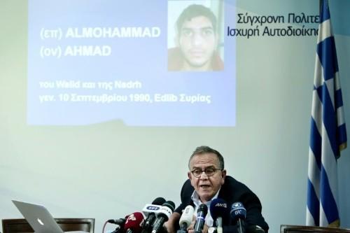 Greece names man whose Syrian passport was found after Paris attacks