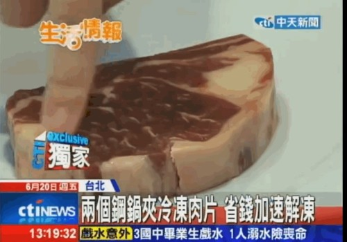 Thaw Steak In 10 Minutes With This Bizarre Hack