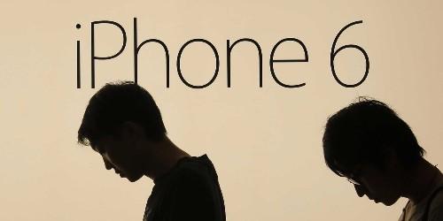 Apple second-mover advantage