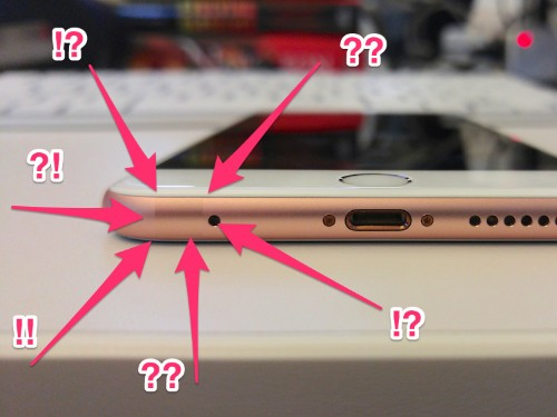 How to survive when Apple gets rid of the iPhone's headphone jack