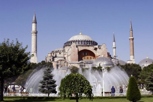 Istanbul's Hagia Sophia sees first Koran reading in 85 years