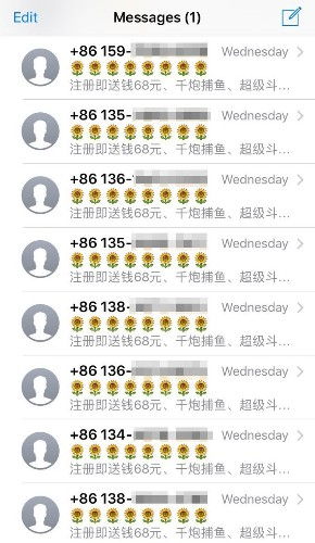 Annoying iMessage spam: What is it and how to kill it