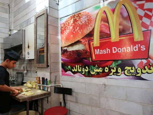 Iran's supreme leader is not happy about this McDonald's knockoff in Tehran