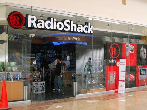 RadioShack Is Collapsing