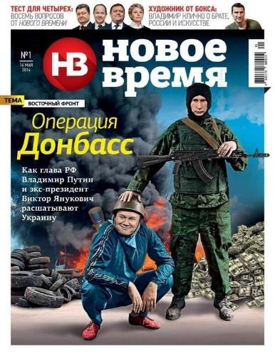 Putin Has Almost Achieved His Goal In Ukraine