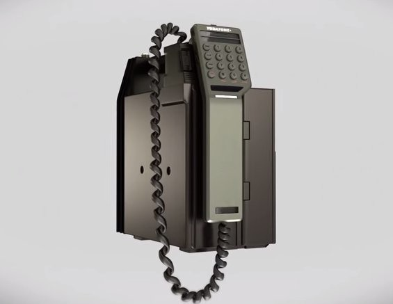 Listen To The UK's First Ever Mobile Phone Call From 30 Years Ago