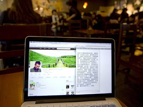 5 bizarre phrases China is trying to scrub from the internet