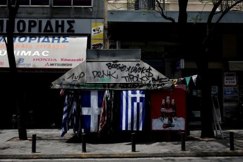 The ax is about to fall on Greece