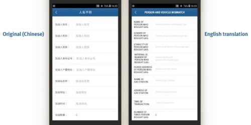 How IJOP works, China surveillance app to monitor oppressed Muslims