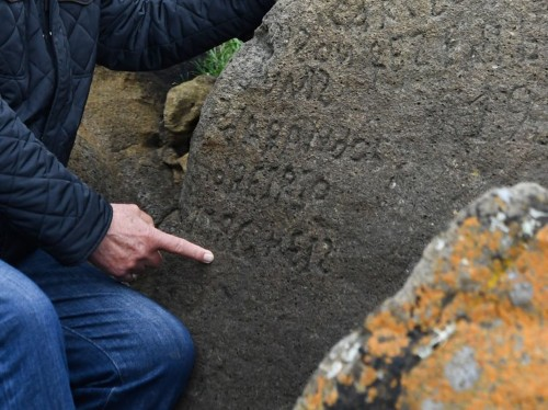 French village offering reward to anyone able to decipher inscription
