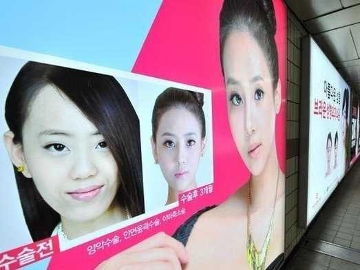 The Latest Beauty Fad In Korea Is A 'Bone Cutting' Jaw Surgery