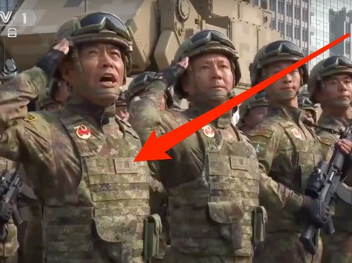 Chinese troops wore QR codes on their body armor in the massive parade