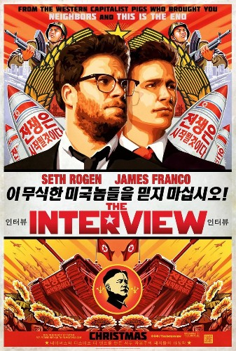 Obama May Have Forced Sony To Release 'The Interview'