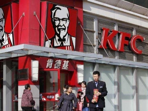 KFC Is Planning An Unprecedented Overhaul To Its Menu In China