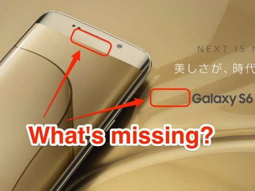 Samsung has taken the drastic step of hiding its company name from the Galaxy S6 in Japan