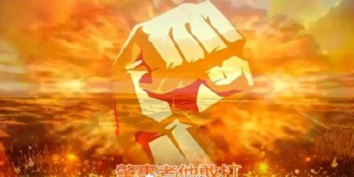 Chinese trade war propaganda song has gone viral on WeChat