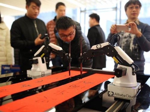 China is world-class in AI, but depends on American chips