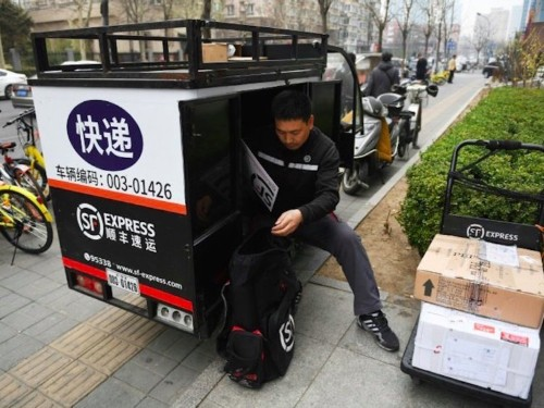 The remarkable story of the illegal deliveryman who became one of China's richest men