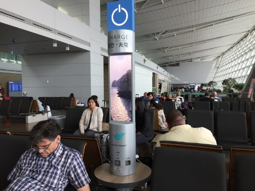 I had a 5-hour layover at the No. 2 airport in the world, and it was a joy