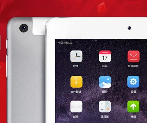 A Gorgeous iPad Air Clone Is Dirt Cheap And Can Run Android Or Windows