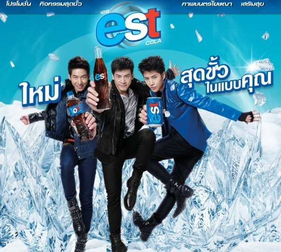 Pepsi, The No.1 Soda In Thailand, Just Had Its Market Share Wiped Out By A Lookalike Brand