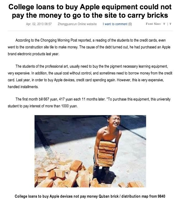 Chinese Student Who Carried Bricks To Earn Money To Buy Apple Gadgets Says It Wasn't Worth It