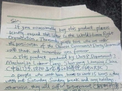 Chilling Letter From Chinese Factory Worker Found In Kmart Halloween Decorations