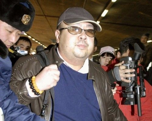 Witnesses say 4 men, now fugitives, changed clothes after killing Kim Jong Nam