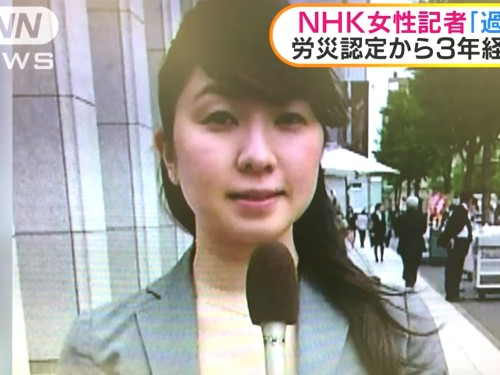 Japanese journalist Miwa Sado died after working 159 hours overtime