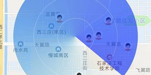 China app shows map of people in debt for social credit system: report - Business Insider