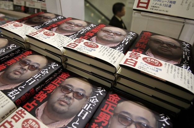 This Book Has Everything You Need To Know About Kim Jong Un's Assassinated Brother