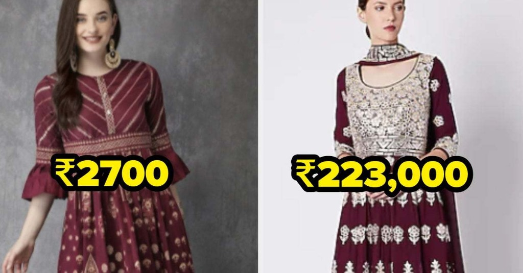 This Indian Designer Outfit Quiz Will Determine If You Have Expensive Taste